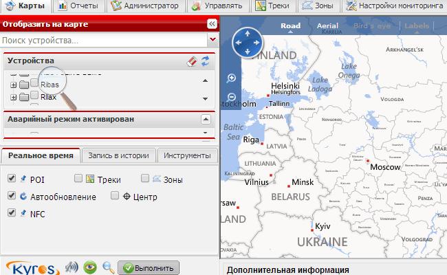 Nuevo Idioma: Ruso